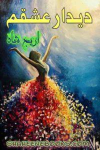 Deedar e Ishqam by Areej Shah