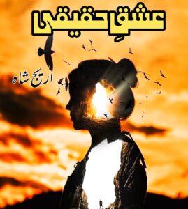 Ishq e haqiqi novel by areej shah