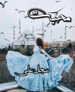 Mohabbat Romantic Army based novel By Sajal Ali