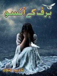 Baraf kay ansoo By Nadia Kanwal