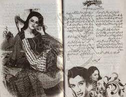 Hum To Aesy Hi Hein by Sadaf Ijaz