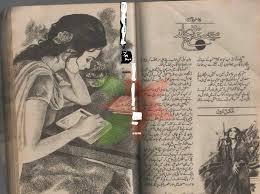 Mere Muqadar Ka Chand by Fakhira Jabeen