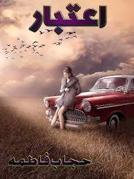 Aitbar romantic novel by Hijab Fatima