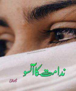 Nidamat Ka Ansu by Sana Razaq