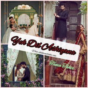 Yeh Dil Ashiqana by Tania Tahir