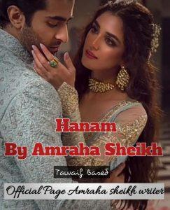 Hanam by Amraha Sheikh